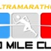 RUN4Kids 24 Hour Ultramarathon