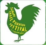 Pineland Trail Running Festival - May 25, 2013